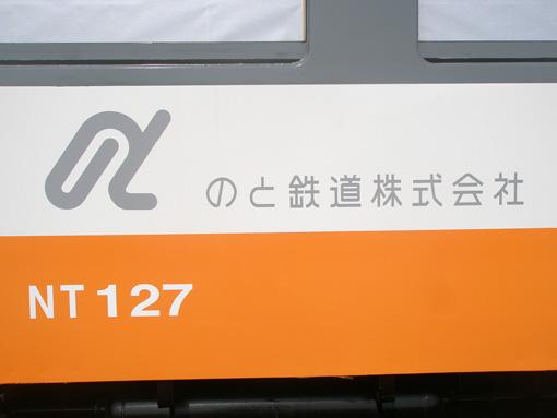 2013_03_24_miyajima_masayuki002.jpg