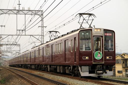 2013_03_30_akagashi_syota001.jpg
