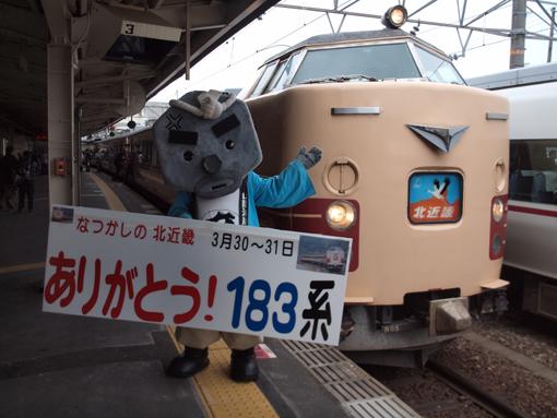 2013_03_31_hama_yusuke001.jpg