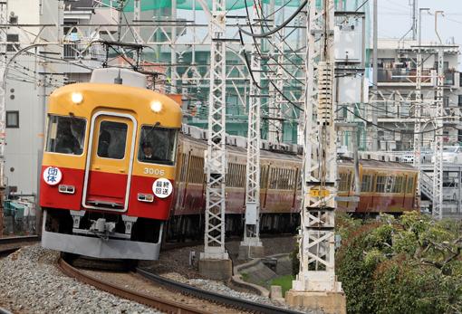 2013_03_31_nakagawa_kensei001.jpg