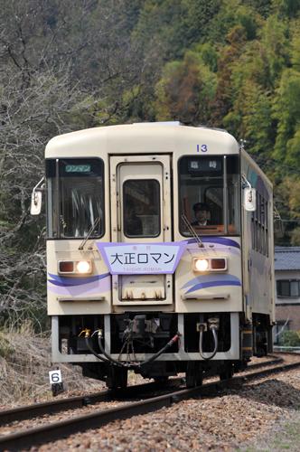 2013_04_01_ihara_kaoru001.jpg