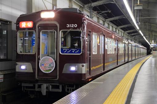2013_04_05_matsushita_norihiko001.jpg