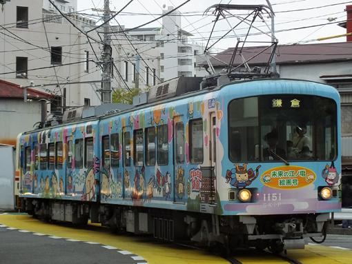 2013_04_06_kato_hiroki001.jpg