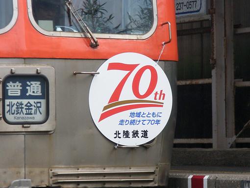 2013_04_06_miyajima_masayuki002.jpg