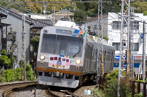 2013_04_07_sakai_kenichiro001.jpg