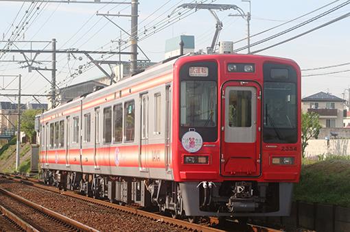 2013_04_25_hirai_hikaru001.jpg