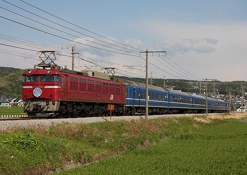 2013_04_27_isii_daichi001.jpg