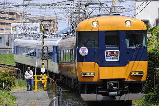 2013_04_27_itou_ken001.jpg