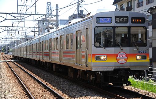 2013_05_03matumoto_takao001.jpg