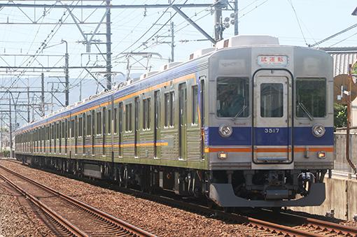 2013_05_24_hirai_hikaru001.jpg