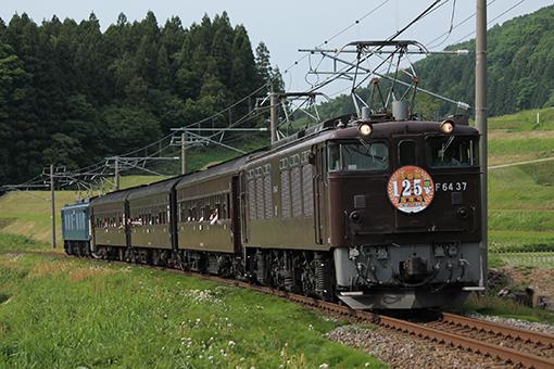 2013_05_25_hirosima_kazuki002.jpg