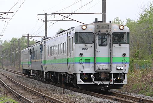 2013_05_25_tanigawa_ryou001.jpg