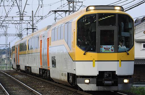 2013_05_26_ito_ken001.jpg