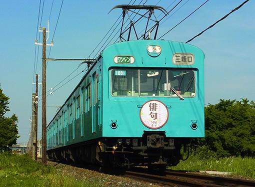 2013_05_31_harada_keiji001.jpg