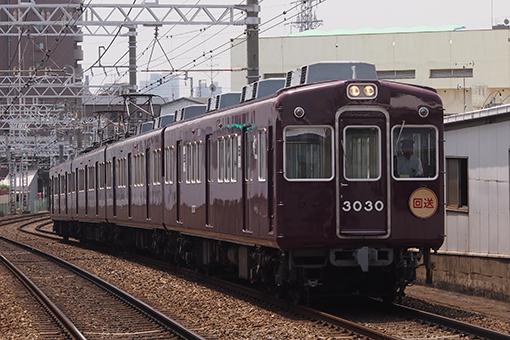 2013_06_03_hukuoka_takumi002.jpg