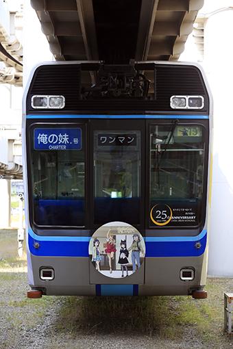 2013_06_07_hasegawa_tomoki004.jpg