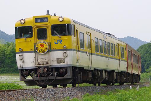 2013_06_08_harada_keiji001.jpg
