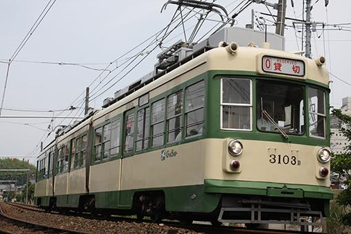 2013_06_08_watanabe_yuuta001.jpg