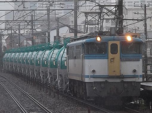2013_06_13_nagahama_ryou001.jpg