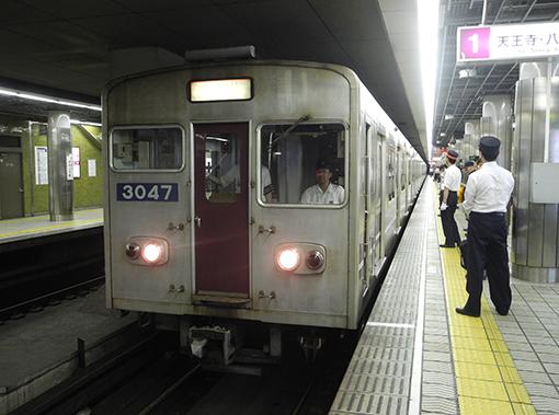 2013_06_14_inoue_ryouichi001.jpg