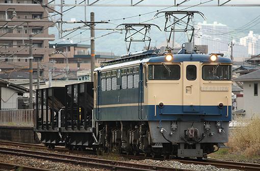 2013_06_15_kitajima_houtoku001.jpg