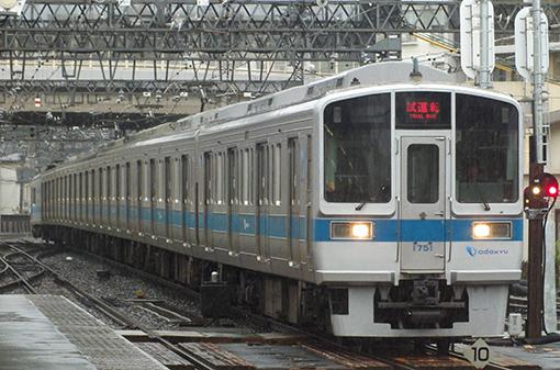2013_06_16_isikawa_tomoya001.jpg