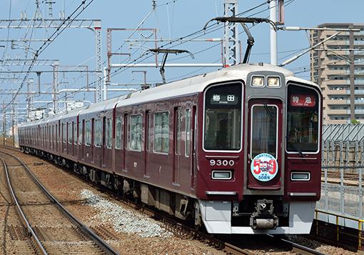 2013_06_16_konisi_taihei001.jpg