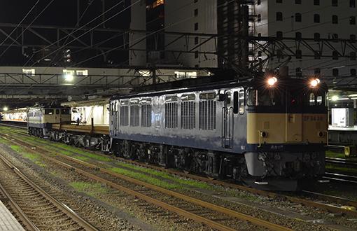 2013_06_27_yonekura_shuuhei001.jpg