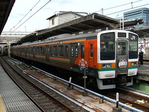 2013_07_01_hukuda_satoshi001.jpg
