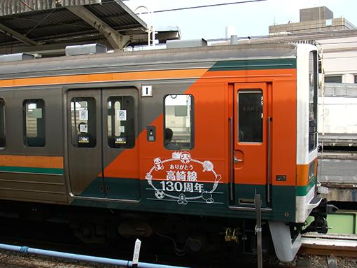 2013_07_01_hukuda_satoshi002.jpg
