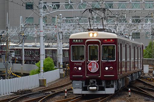 2013_07_02_nakatsuka_akiyoshi001.jpg