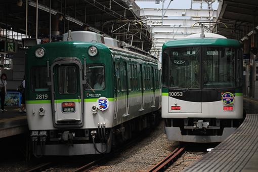 2013_07_03_yamamoto_koudai001.jpg