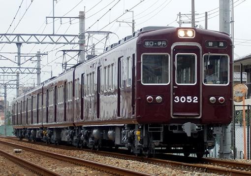 2013_07_06_tanaka_eiichiro001.jpg