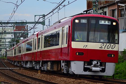 2013_07_19_onose_keita001.jpg