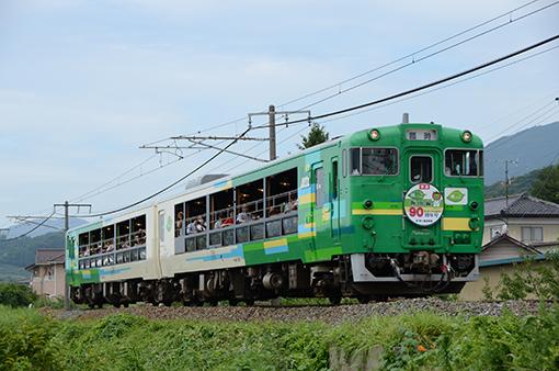 2013_07_21_baba_tsuyoshi001.jpg
