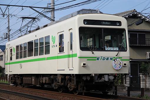 2013_07_21_sano_touru001.jpg
