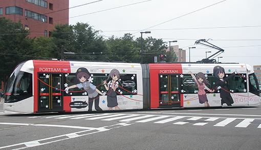 2013_07_27_miyajima_masatyuki002.jpg