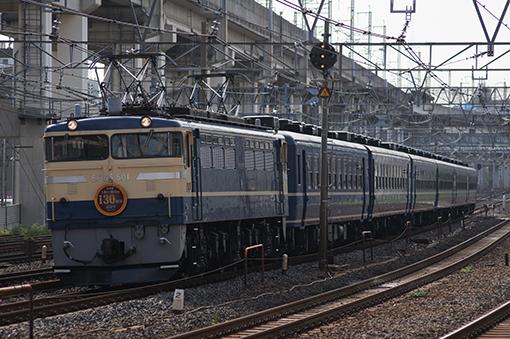 2013_07_28_horiguchi_atsuyuki002.jpg