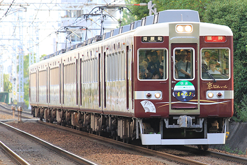 2013_08_03_yamamoto_yasunari001.jpg