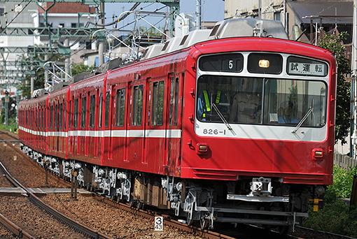2013_08_05_yamaguchi_hujio001.jpg