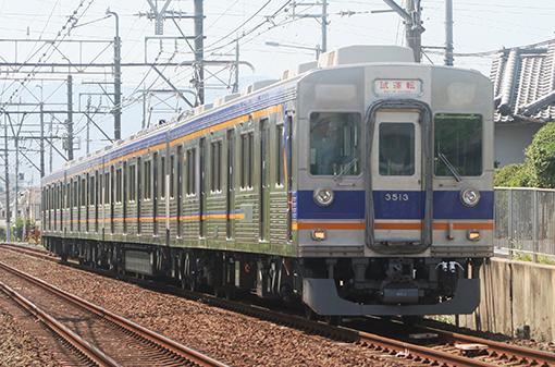 2013_08_14_hirai_hikaru001.jpg
