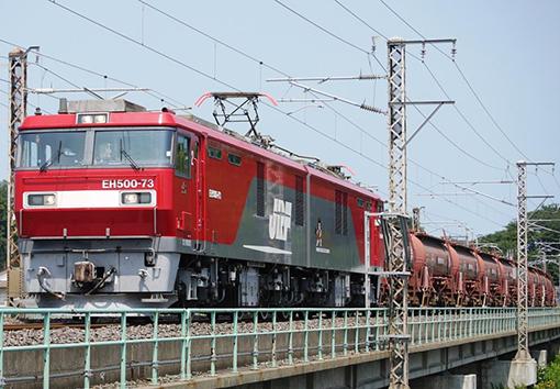 2013_08_19_kashimura_takanori001.jpg