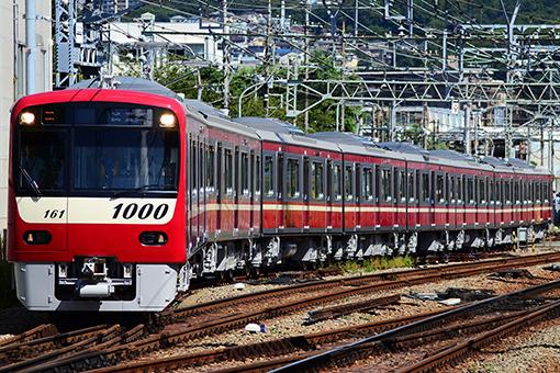 2013_08_28_onose_keita001.jpg