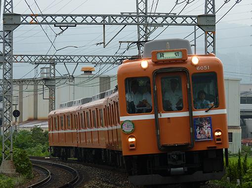 2013_09_01_suzuki_oubun001.jpg