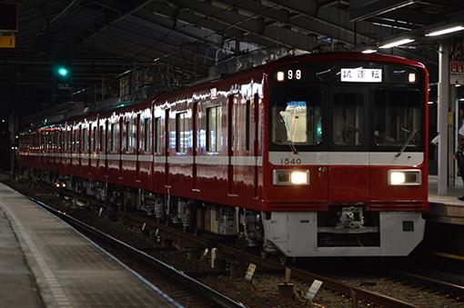 2013_09_05_itou_taishou001.jpg