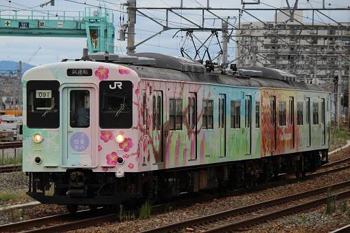 2013_09_05_yamamoto_shouta001.jpg