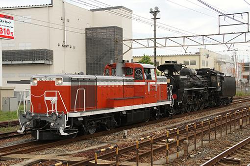 2013_09_06_yamada_gouai001.jpg