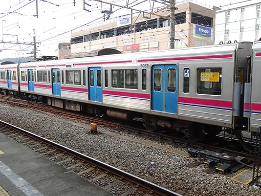 2013_09_07_akimoto_tadayuki001.jpg