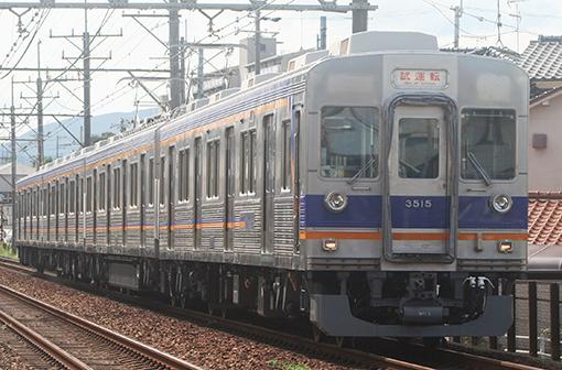 2013_09_09_hirai_hikaru001.jpg