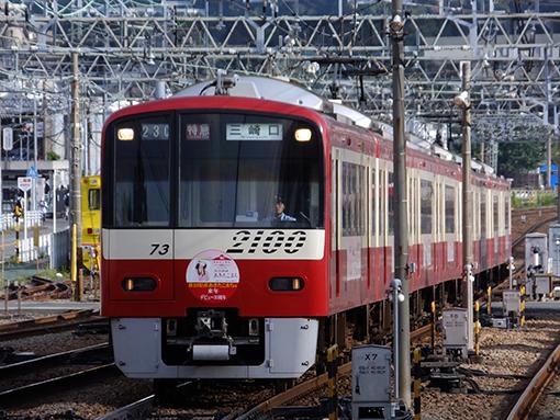 2013_09_10_katou_hiroki001.jpg